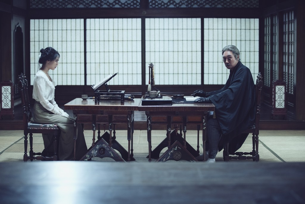 © Moho Film / Yong Film